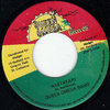 QUEEN OMEGA BAND rastafari / version