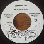 RAS ICO AND THE SHADES search within yourself / temple of i dub