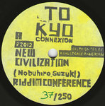 RIDDIM CONFERENCE new civilazation / new dublization
