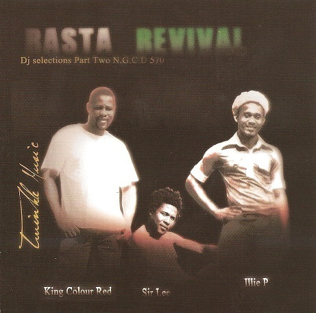 SIR LEE & ILLIE P & COLOUR RED rasta revival dj delection part 2 LP