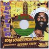 RAFAH RUFFIN & THE UPSETTERS street walking / BLOOD RELATIVES & FRIENDS street dancing