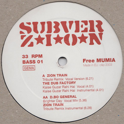 ZION TRAIN tribute remix - voc - DUB FACTORY kaise guzaar rahi hai - dub /  DBO GENERAL bighter day