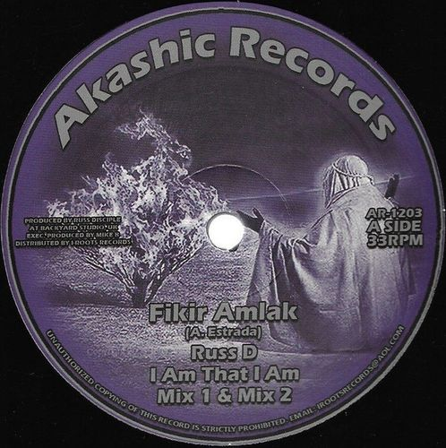 FIKIR AMLAK & RUSS D i am that i am - dub 1 - dub 2 / FIKIR AMLAK & KING ALPHA i am that i am - dub