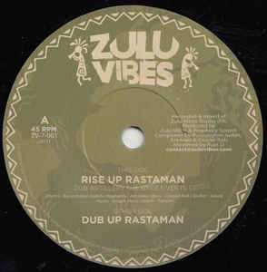 DUB ARTILLERY feat LES SINGES VERTS rise up rastaman / dub up rastaman