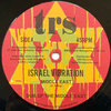 ISRAEL VIBRATION greedy dog - greedy dub / middle east - dub of the middle east