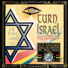 G.T MOORE THE OUTSIDER turn israel / king davids dub